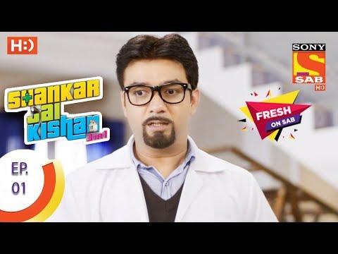 Shankar Jai Kishan 3 In 1 - शंकर जय किशन 3 In 1 - Ep 1 - 8th August, 2017