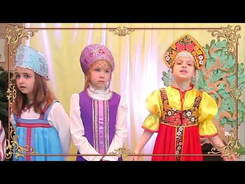 "Сказка о царе Салтане. Пушкин. 2""А"" класс. длинная версия"
