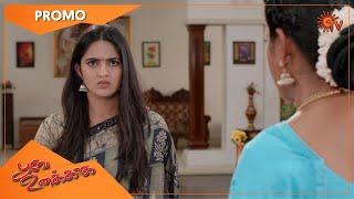 Poove Unakkaga - Promo | 07 May 2021 | Sun TV Serial | Tamil Serial
