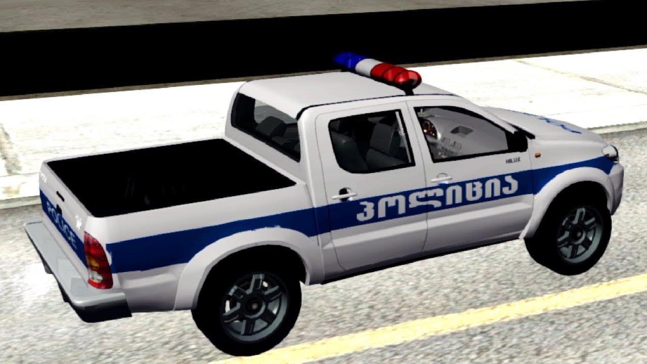 457 Toyota Hilux Georgia Police New Car Gta San Andreas 60