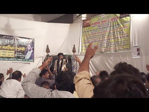 Maulana Syed Muhammad Baqar Zaidi Sahab ||