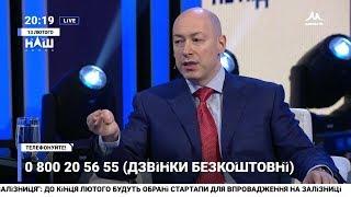 Гордон: Порошенко, Зеленский, Тимошенко, Гриценко и Смешко – кандидаты, которые хотят победить