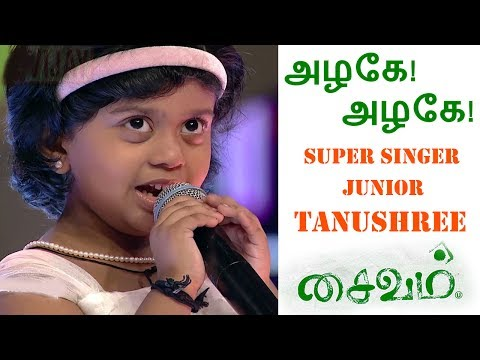 Azhage Azhage Song  Tanushree Vijay TV Super Singer Junior from Saivam Movie in a School Program