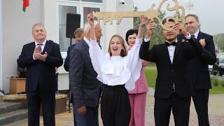 Торжественное открытие нового общежития ГрГУ