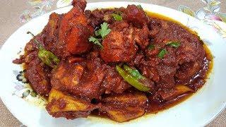 Chicken gravy Roast | Best Chicken Dish-Cooking with Shabana