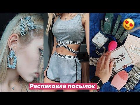 ПОКУПКИ С АЛИЭКСПРЕСС на лето 2019 для девочек ❤️