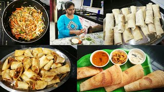 😋YUMMY DINNER ROUTIN, DOSA, CRISPY VEGETABLE SPRING ROLLS WITH HOMEMADE SHEETS, SPRING ROLL WRAPPERS