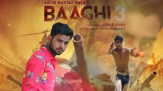 इक और आ गई (2019) की //NEW BAAGHI 2 SPOOF TRAILER//RINKU KUMAR ACTOR UTRAULA//