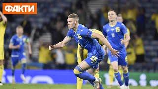 Україна Англія на Євро 2020 коли відбудеться матч та як готується українська збірна