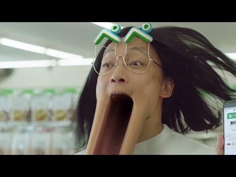 香取慎吾 ファミペイ CM スチル画像。CM動画を再生できます。