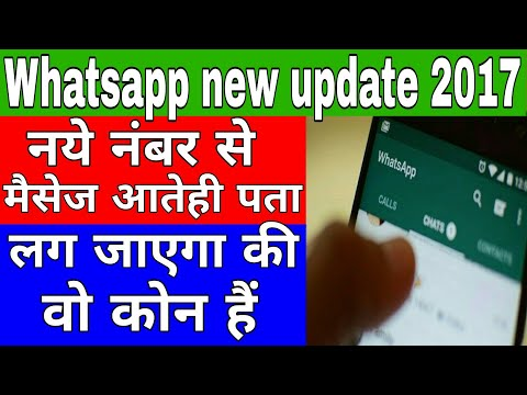 Whatsapp zoom photo and new number information update 2017 | I tech |