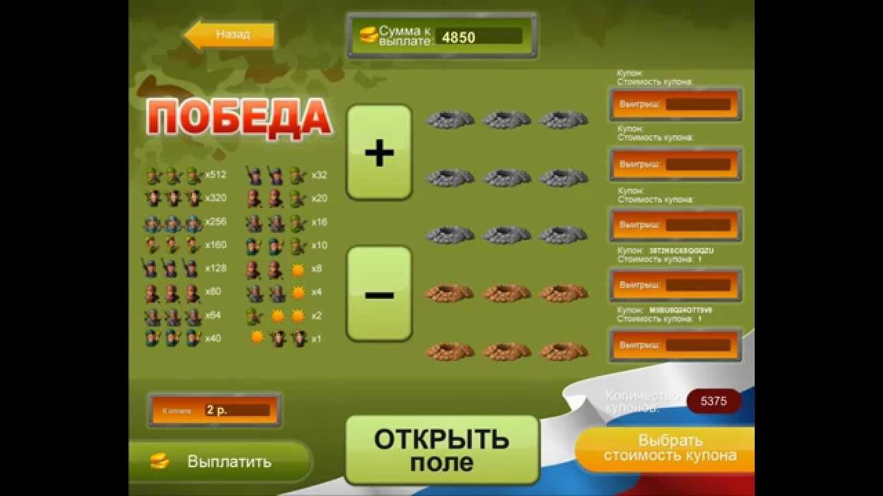 Играть бесплатно в игровые автоматы леди шарм
