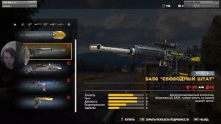 [RUS] Far Cry 5 Сашка показывает безумие