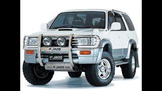 Toyota Hilux Surf 1998 - ржавый или нет?