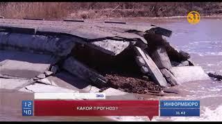 В Западно-Казахстанской области прорвало дамбу