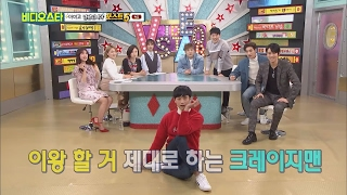 (Video Star EP.31) Who Is The Best Dancer??!!