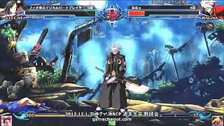 BBCP 12/1/2012 Game Chariot - Various Matches