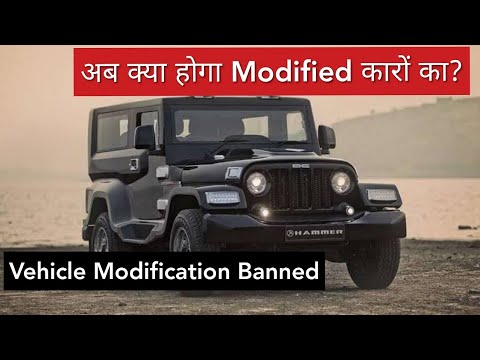 Explained Complete Ban On Modified Cars And Bikes In India