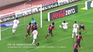 Marquinhos (Kashima Antlers) all goals in season 2009 '08年のリーグ...