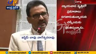 Justice Lavu Nageswara Rao Address AU Students | Vishakha