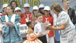 Лето 2012 Горное ущелье г. Магнитогорск