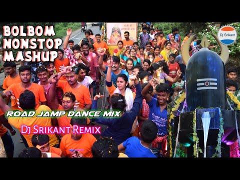 BolBom Nonstop Mashup!!এবার বোলবাম এ চলবে এই গানটাই!![Road Jamp Dance Mix]Dj Srikant Out Off Control