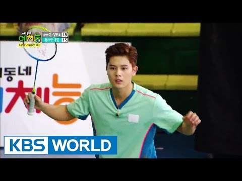 2016 celebrities & legendary badminton players match! [Cool Kiz on the Block / 2016.07.19]