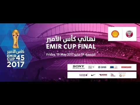 Emir Cup 2017