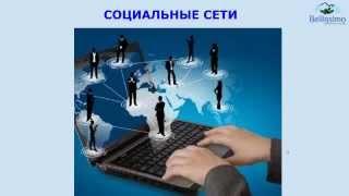 Бизнес система в МЛМ  Что это такое  Предыстория  Урок 1