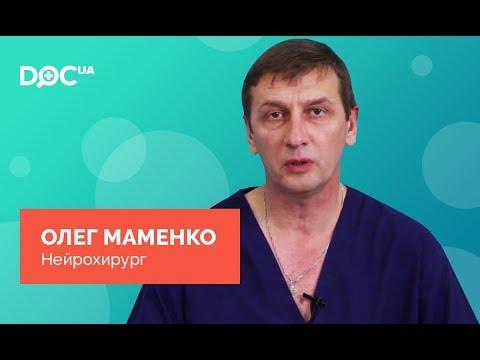 Маменко Олег Юрьевич – врач-нейрохирург, Киев