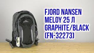 Розпакування Fjord Nansen Meloy 25 л Graphite/Black FN-32273