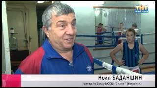 Удмуртнефть и спортивная школа(, 2013-09-20T16:19:09.000Z)