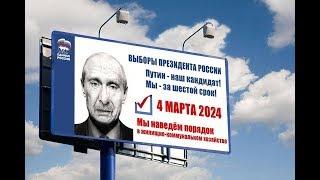 Доживет ли Россия до 2024 года (результат опроса зрителей)