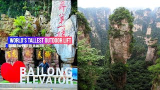 World's Tallest Outdoor Lift, Bailong Elevator, China Trip EP #29