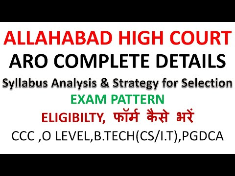 ARO in ALLAHABAD HIGH COURT, SYLLABUS, EXAM PATTERN, STRATEGY FOR SELECTION
