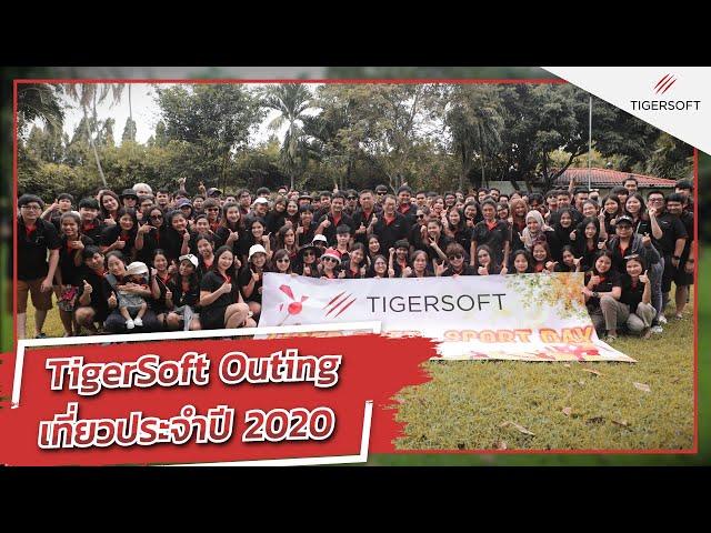TigerSoft Outing 2020 : เก็บภาพบรรยากาศท่องเที่ยวประจำปี 2563 @Pataya
