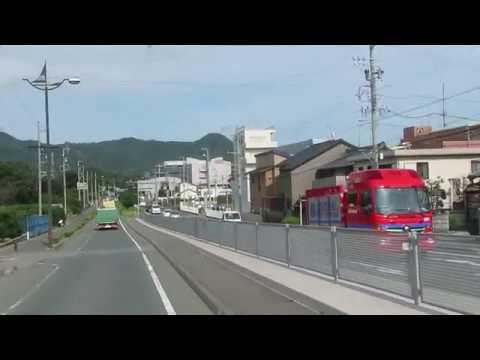 蒲郡市消防本部 PA連携 - YouTube