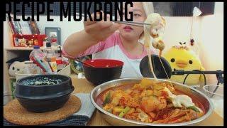Spicy Braised Chicken [닭도리탕] Mukbang | KEEMI