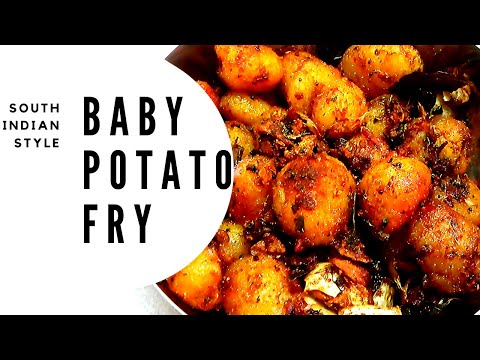 South Indian Style Baby Potato Fry