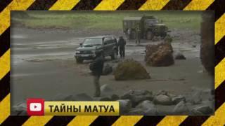 На острове Матуа найден японский самолет