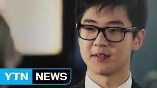 김한솔 미국이 보호...향후 북미 협상 변수 될까? / YTN