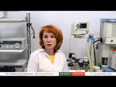 Биопсия шейки матки. Отзывы
