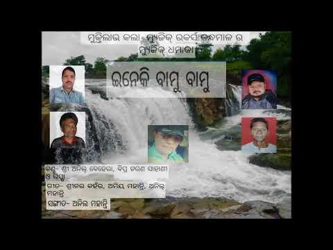 Mahuli Nisar Songs