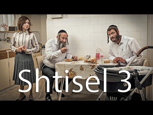 Top 5 Israeli TV Shows