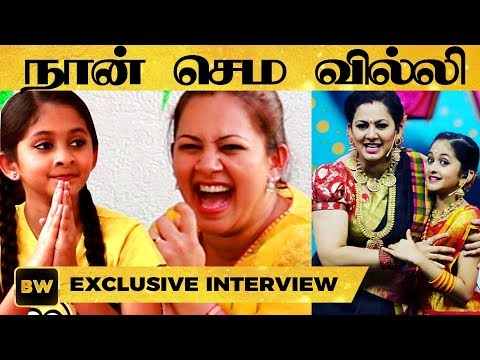 SEMMA FUN - VJ Archana & Zara- Super Mom & Daughter in Real Life | GND 18