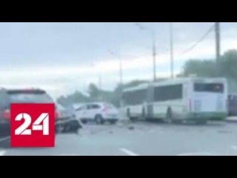 В массовой аварии на Кутузовском проспекте пострадали семь человек - Россия 24