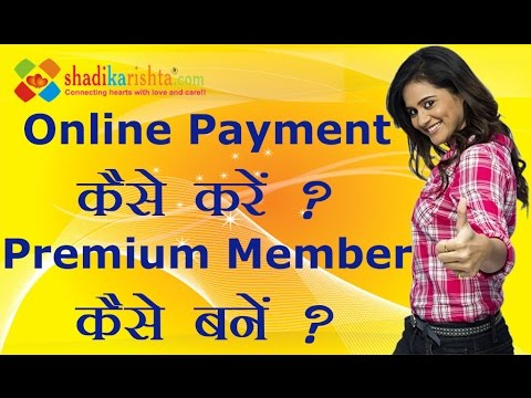 How To Make an Online Payment - How to become a Premium Member