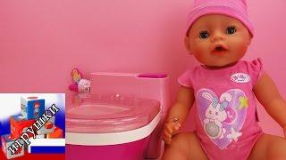 Туалет baby born розпакування і демонстрація
