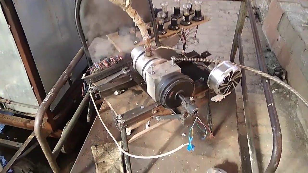паровой роторный двигатель с электрогенератором