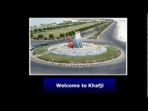 Hotels in Al Khafji, Furnished Apartments in Al Khafji, hjzalaan.com